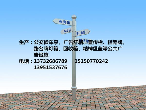 5a级风景区指路牌图片