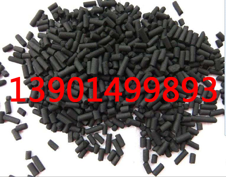 常州柱状活性炭