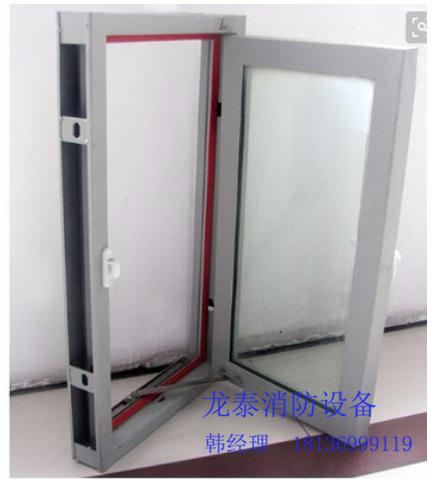 铝合金防火窗定制