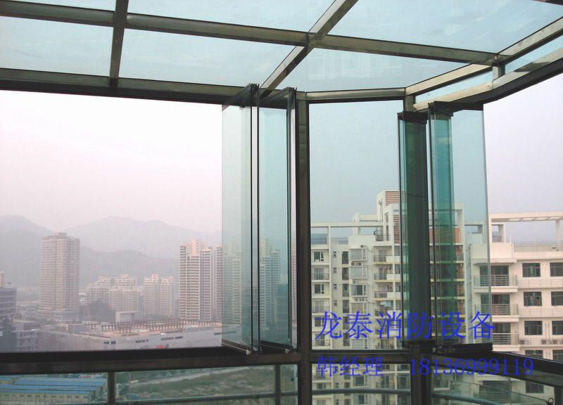 大玻璃防火窗
