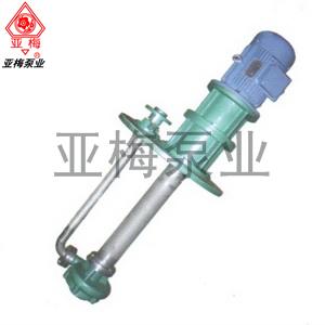 FY型长轴液下泵