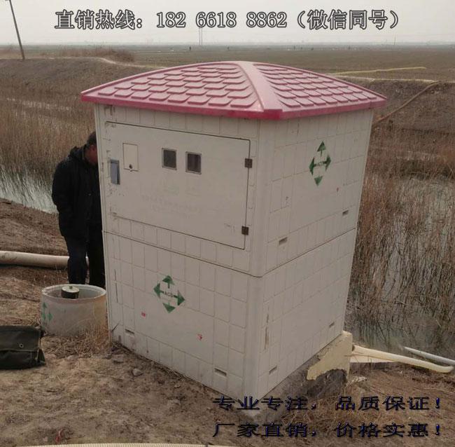 山东智能灌溉控制系统,厂家自主研发