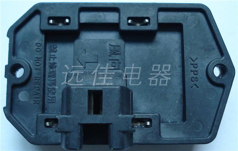 12V左置调速电阻