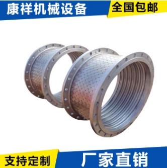 不锈钢金属波纹软管