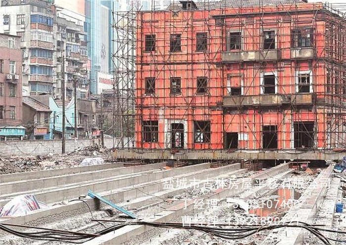 古建筑物移位