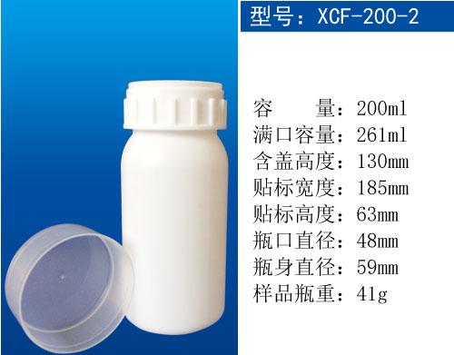 XCF-200-2