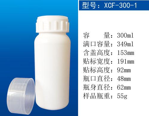 XCF-300-1