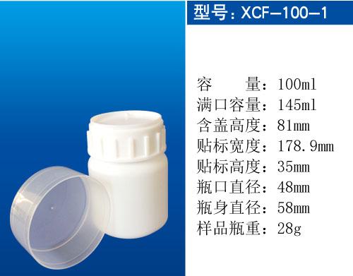 XCF-100-1
