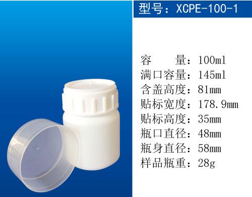 XCPE-100-1