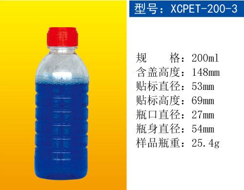 PET聚酯瓶出售