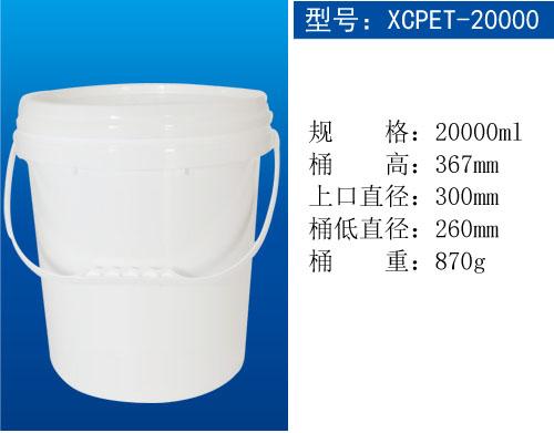 PE桶供货商