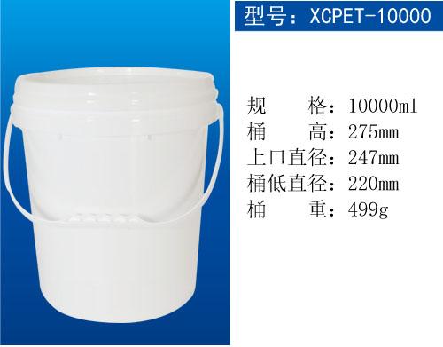 PE桶生产商