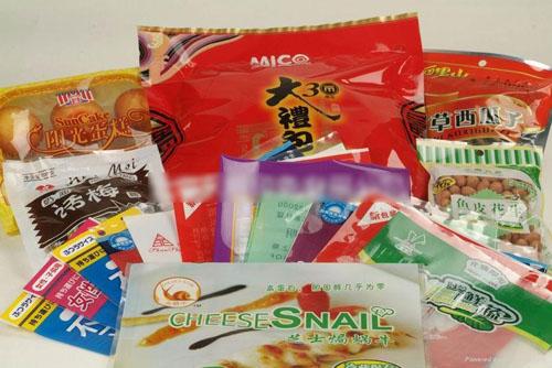 软包装袋供应