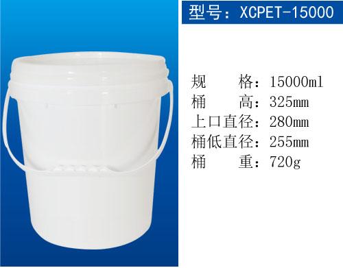 XCPET-15000