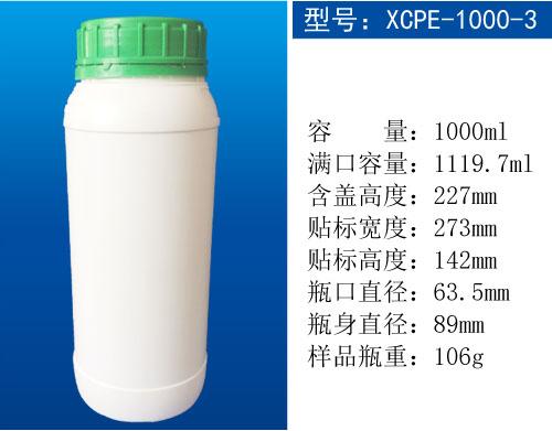 XCPE-1000-3