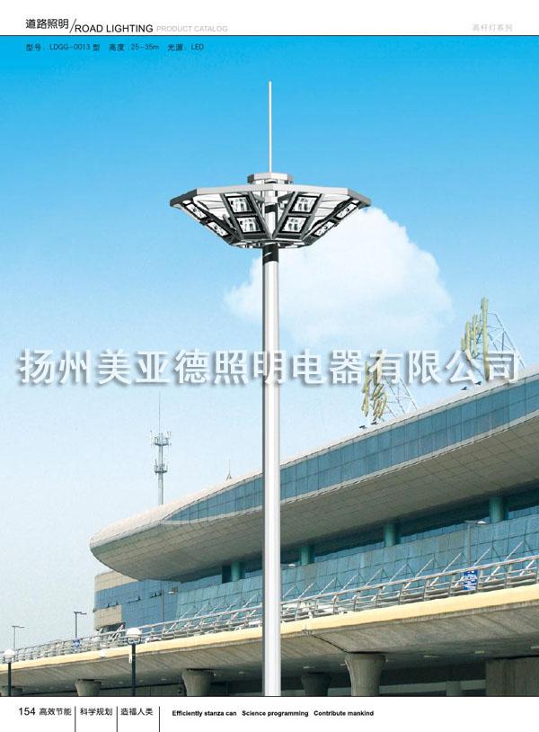 扬州高杆灯直销