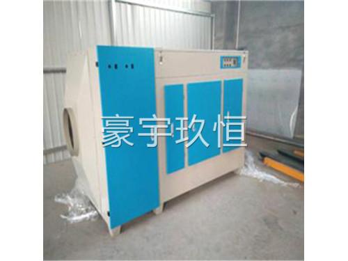 光氧催化器加工厂家
