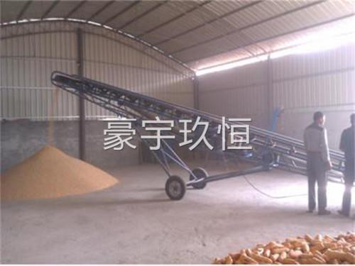 矿料运输机加工
