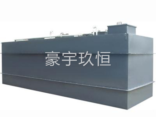一体化污水处理设备加工厂家