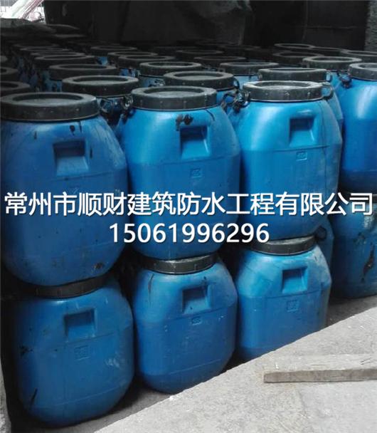 常州防水材料