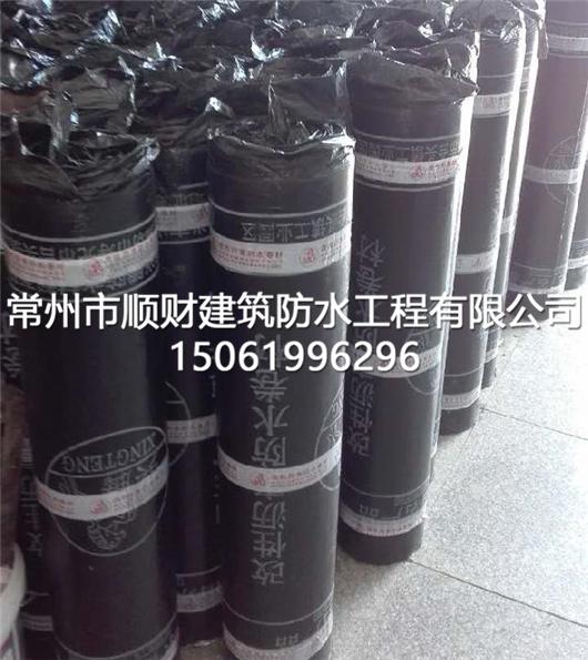 防水材料直销