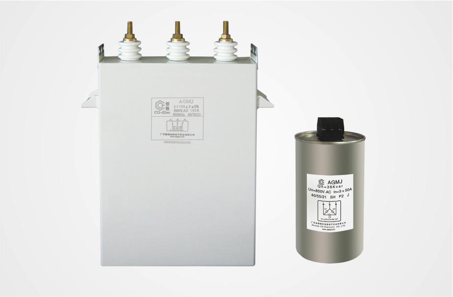 交流输入滤波电容器