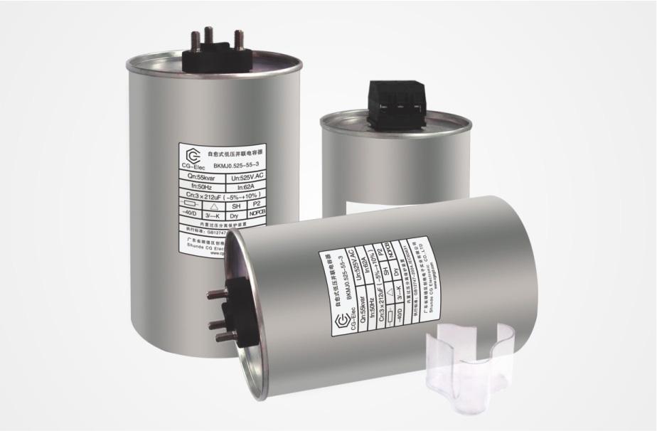 交流输出滤波电容器供货商