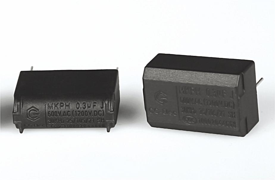 电磁炉谐振电容器