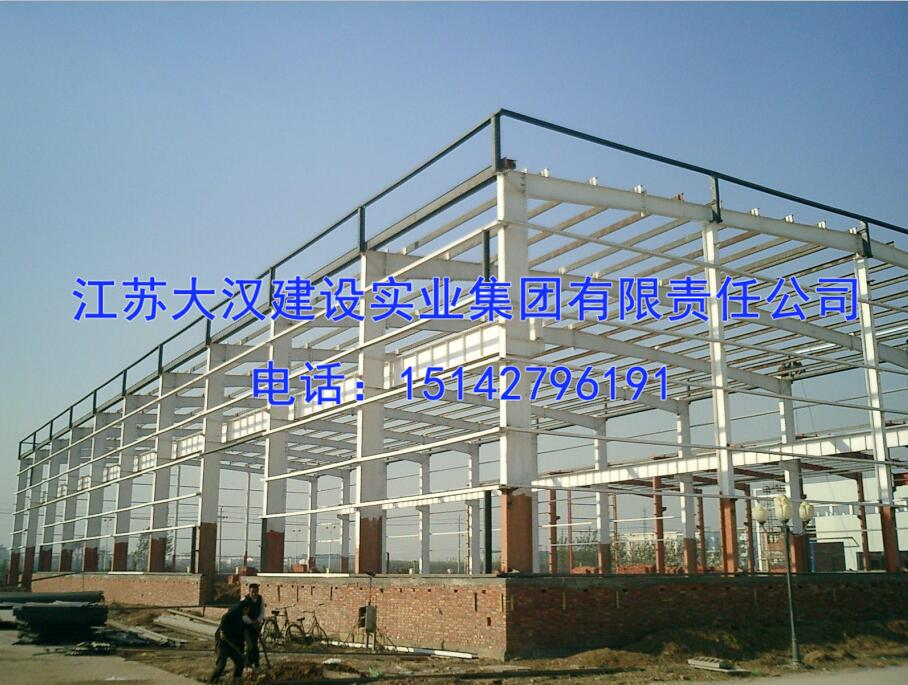 钢结构工程厂家