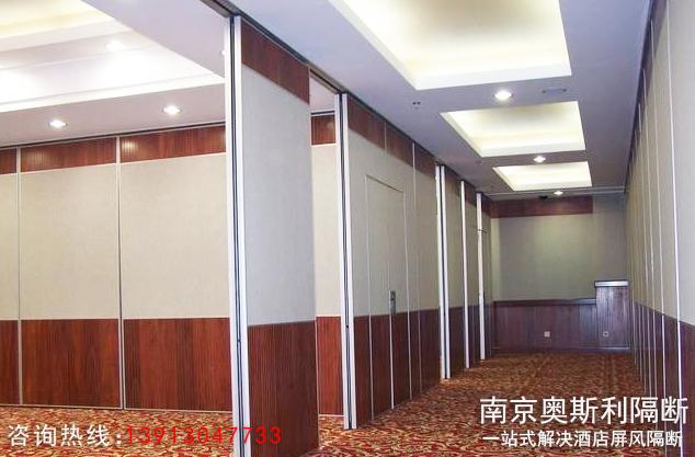 酒店活动隔墙