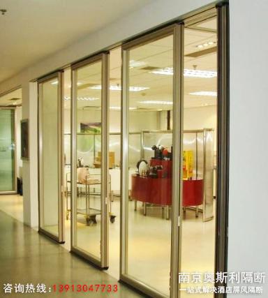 玻璃活动隔断