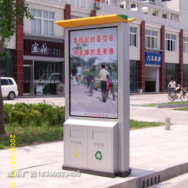 不锈钢广告垃圾箱