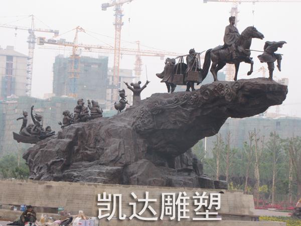大型城市雕塑
