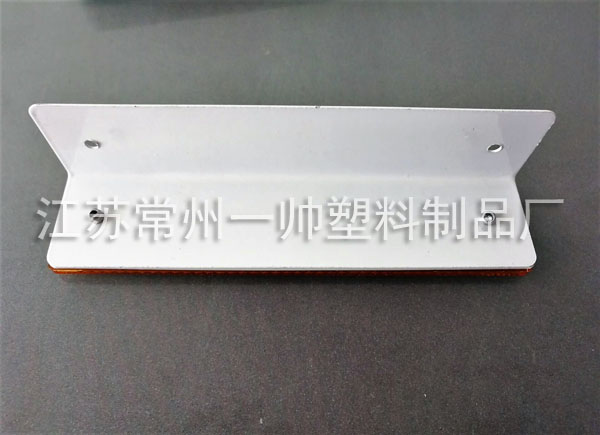 180x40-锌钢直角轮廓标