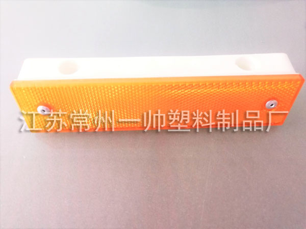 180x40-pvc矩形单面轮廓标