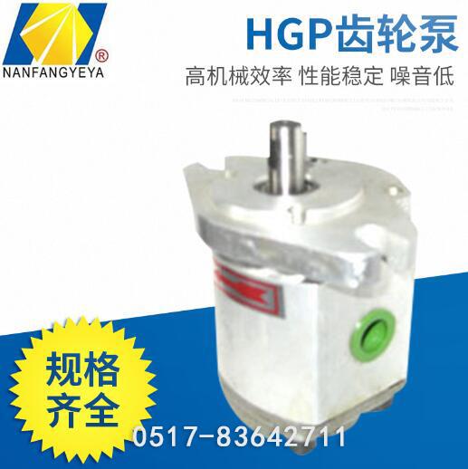 精密hgp齿轮泵