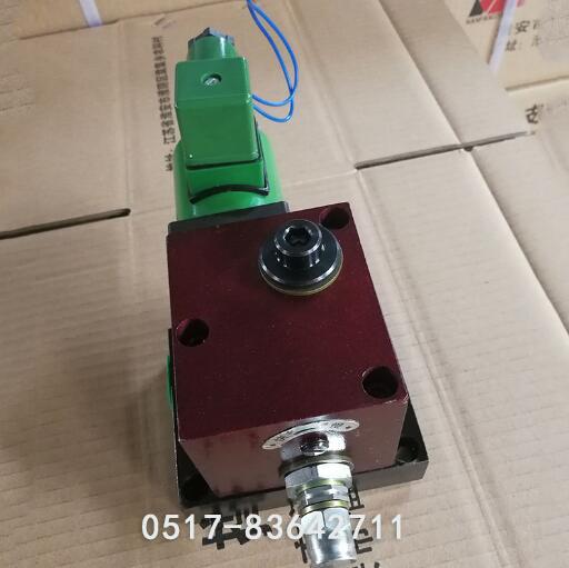 液压电磁支撑阀