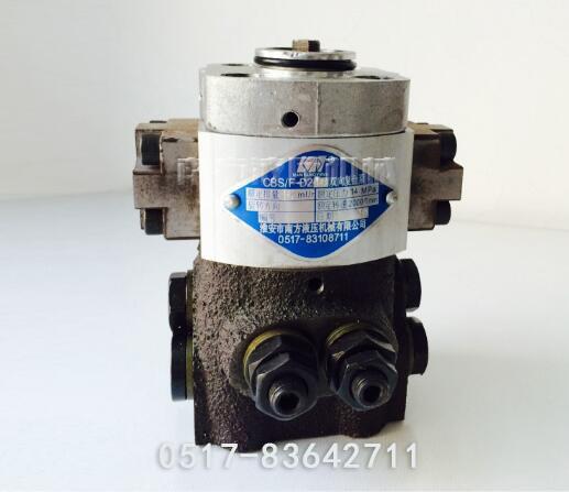 双向复合齿轮泵