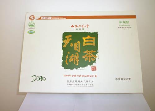 优质白茶批发