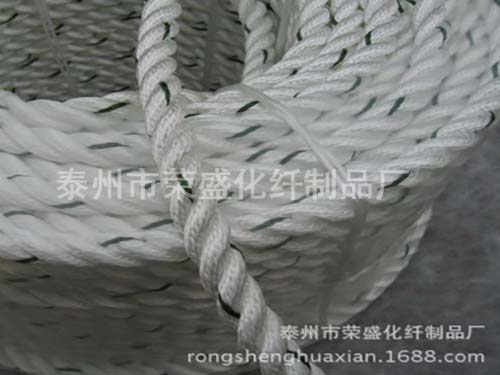 三股尼龙绳
