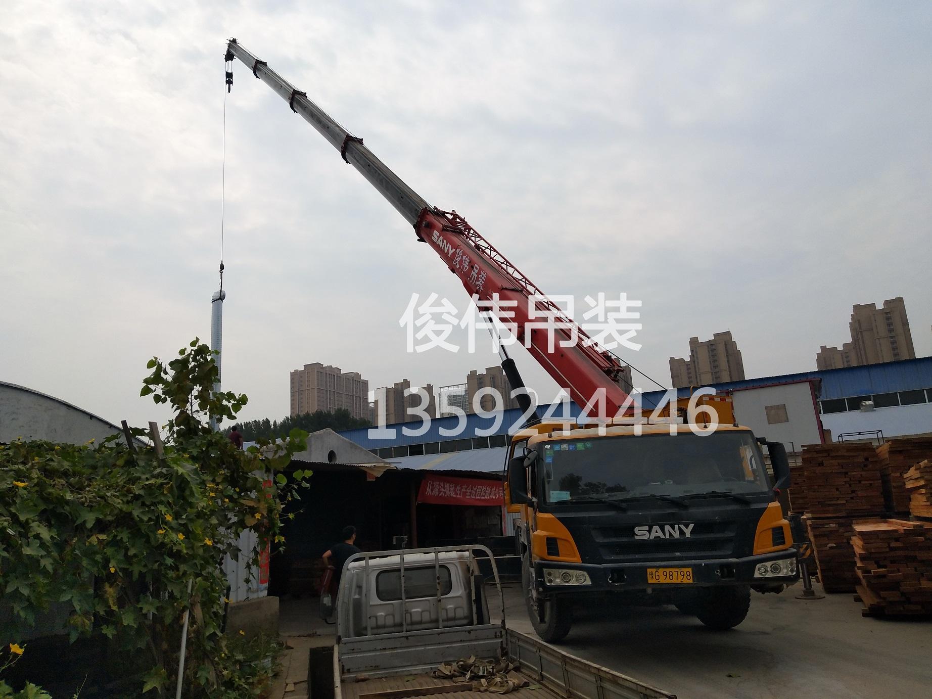 350吨吊车