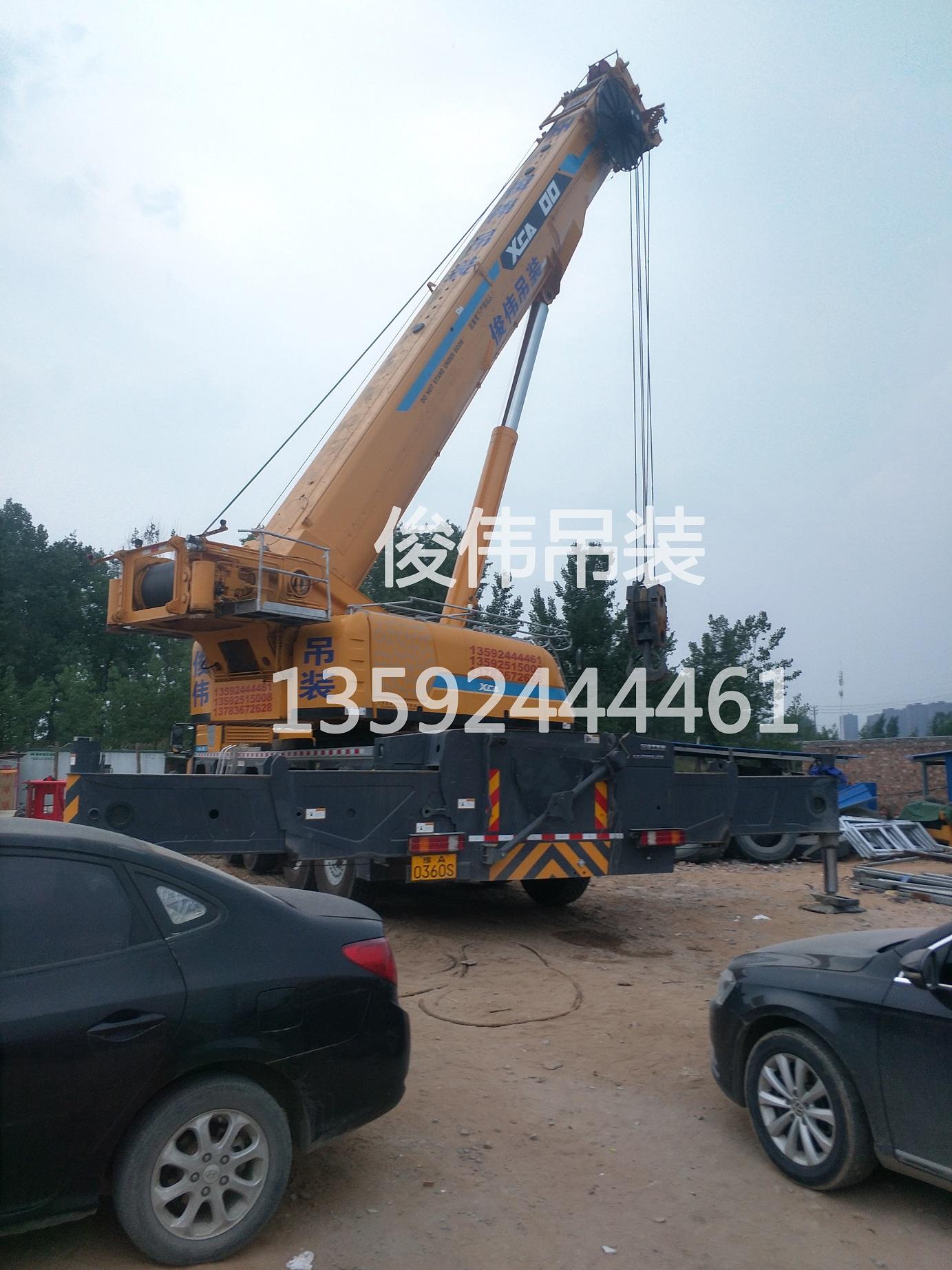 650吨吊车租赁