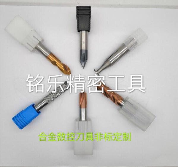 硬质合金数控刀具系列