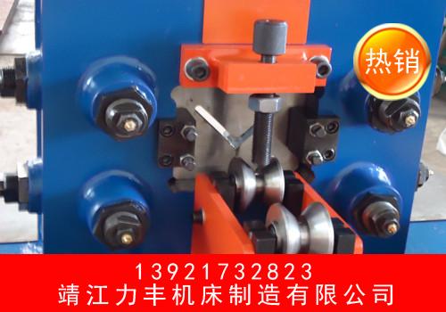 固定角度液压切角机