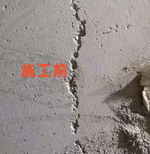 混凝土路面起沙