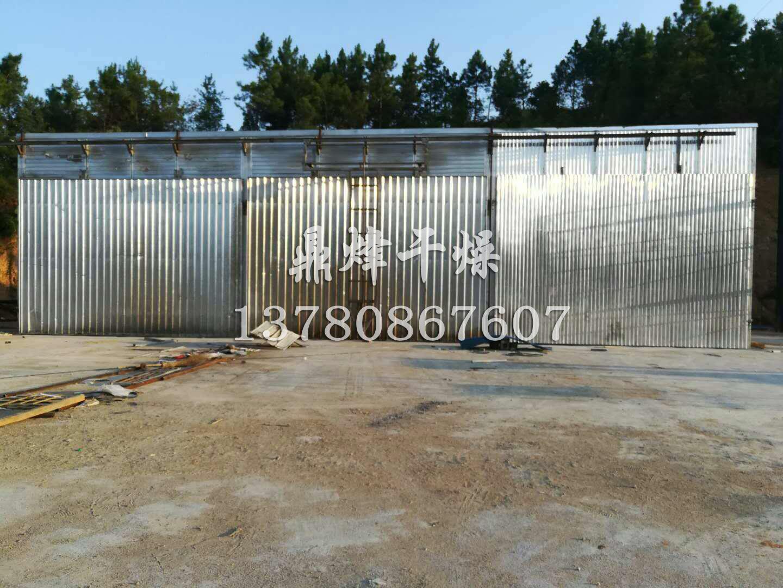 全铝蒸汽木材干燥箱