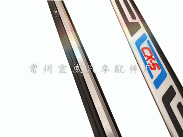 CX-5原厂款脚踏板