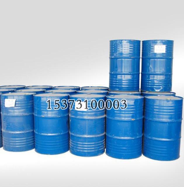 回收精质双环戊二烯