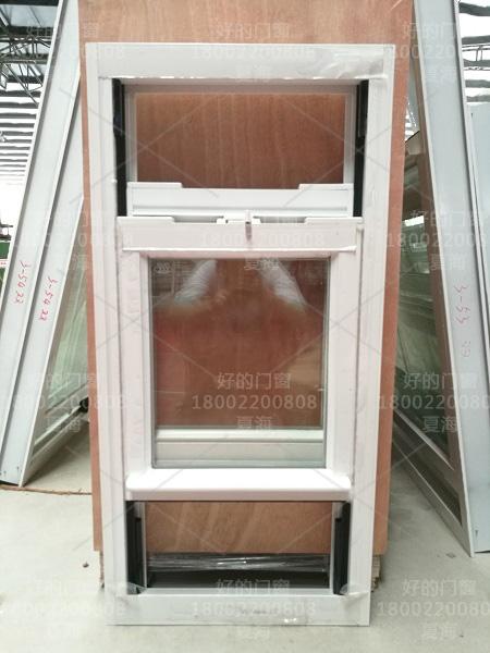 电动铝合金门窗