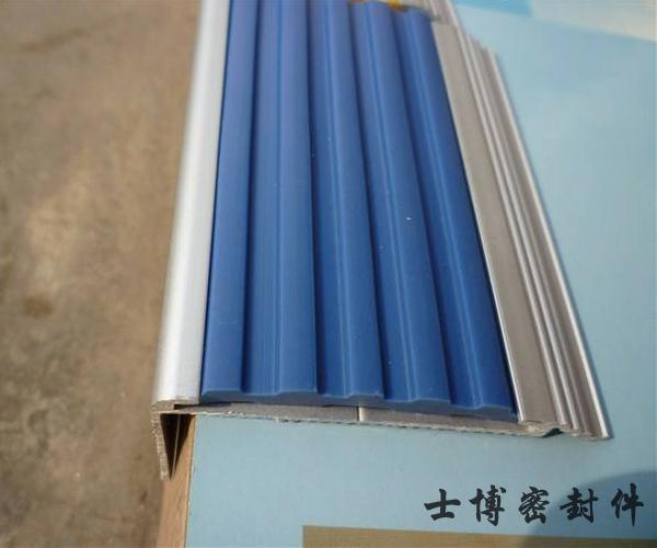 铝合金楼梯防滑条定制